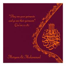 islam invitations announcements zazzle