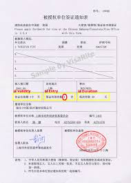 100 visa letter of invitation to china sample index of