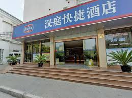 best price on hanting hotel shanghai bund waibaidu bridge branch