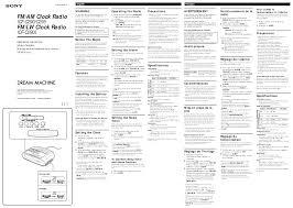 sony clock radio manual search radio user manuals manualsonline com