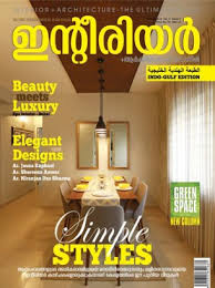 malayalam home design magazines interior architecture magazine august 2016 issue get your