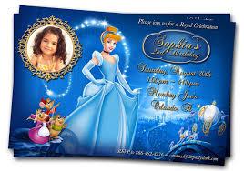 Customized Birthday Invitation Cards Cinderella Birthday Invitations Plumegiant Com