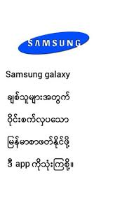 myanmar font apk free zawgyi one flipfont apk 4 0 free tools app for android apk4fun