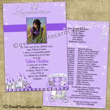 Quinceanera Invitation Cards Quinceanera Invitations In English Kawaiitheo Com