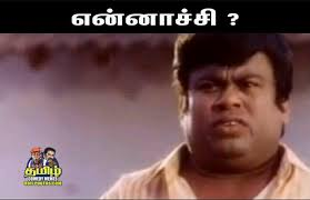 Funny Memes Download - tamil comedy memes senthil memes images senthil comedy memes