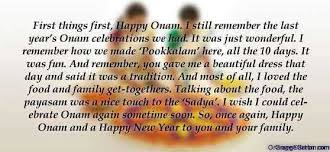 how to wish a keralite on the eve of onam