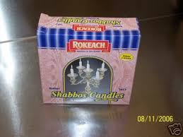rokeach shabbos candles rokeach brand 12ct shabbos candles kosher nib home garden