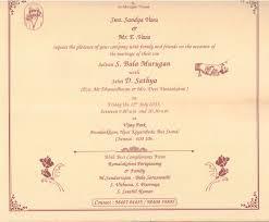 Cover Invitation Card Hindu Wedding Card Templates Contegri Com
