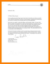 5 letter of recommendation for immigration noc certificate