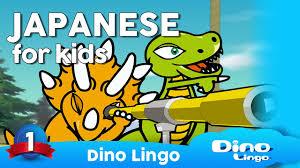japanese for kids dvd set learning japanese for children