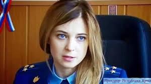 Natalia Meme - meme natalia poklonskaya youtube