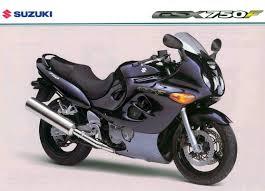 suzuki gsx750f katana