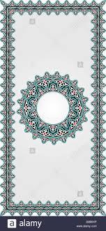 vector islamic border ornaments open source stock vector