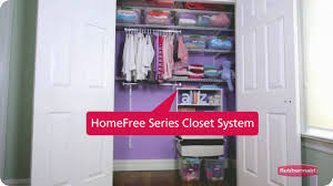 Closet Organizer Rubbermaid Kids Closet Organization Tips Youtube