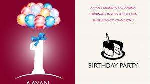 1st birthday invitation card free vectors 365psd