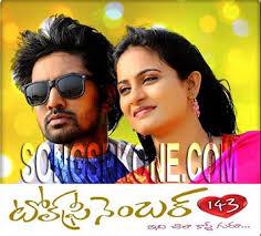 download songs toll free number 143 telugu movie mp3 songs free download toll free