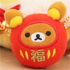 new year toys new year rilakkuma yellow as sheep plush plush
