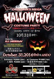 Names Halloween Costumes Ando Okinawa Presents Okinawa U0027s Mega Halloween Costume Party