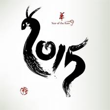 Chinese Art Design Chinese Free Vector Download 655 Free Vector For Commercial Use