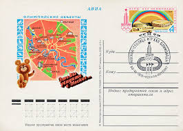 file ussr pcwcs 60 1980 olympic games olympic venues in moscow