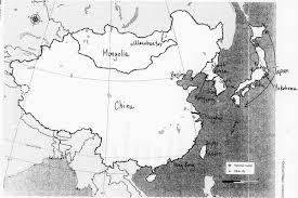 mr hammett world geography
