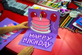 birthday archives art for kids hub