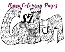 printable coloring pages of your name create your own coloring pages with your name 12638