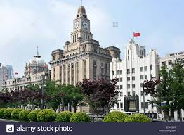 European Style House Custom House And Bank Of Communication Old Historic Buildings On