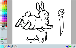 coloring alphabets arabic playground