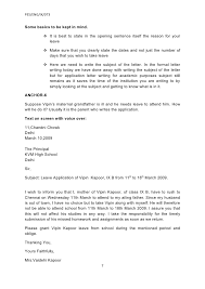 ix application and letter writing 4 beta