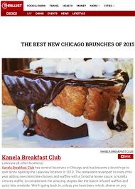 let u0027s connect u2014 kanela breakfast club