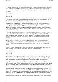 gre essay sample revised essay english writing essay sample of analytical essay truth essay