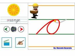 cursive handwriting animation educational software youtube