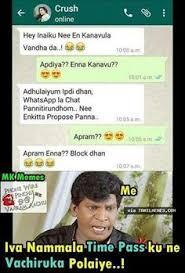 Memes In Text - tamil meme fb sms pinterest meme memes and comment images