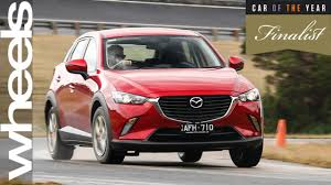 mazda car range australia mazda cx 3 car of the year 2016 finalist car of the year