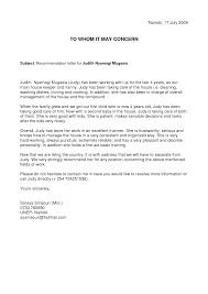cover letter sample reference letter for child care worker