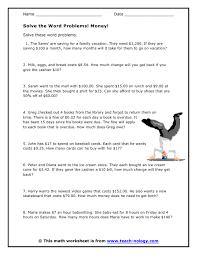 money problem worksheets mreichert kids worksheets