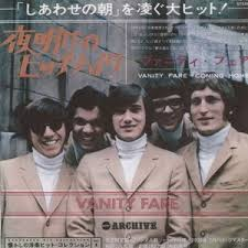 Hitchin A Ride Vanity Fair Vanity Fare 1970 Coming Home 60 U0027s 70 U0027s Rock