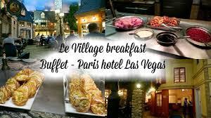 Best Las Vegas Breakfast Buffet by Paris Hotel Las Vegas Le Village Breakfast Buffet Youtube