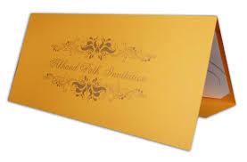 Punjabi Wedding Invitation Cards Abc 491 Sikh Saffron Akhand Path Invitations 0 35 Indian