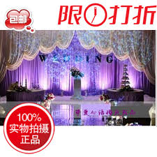 wedding backdrop buy cheap event party supplies on sale at bargain price buy quality