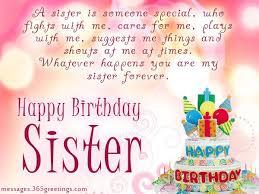 best 25 birthday message to sister ideas on pinterest birthday