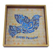 matzah holder passover gifts matzah plates matzah trays for your seder table