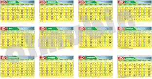 Kalender 2018 Hari Libur Almubin Gratis Template Kalender 2018 M Lengkap