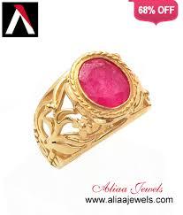 buy online rings images Gemstone rings online india jpg