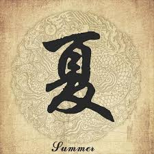 the 25 best chinese character tattoos ideas on pinterest