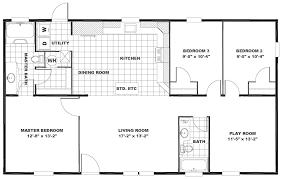 afc dealer floor plan g u0026 i homes of oneonta ny new homes