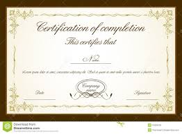 certificate diploma award template pattern royalty free stock