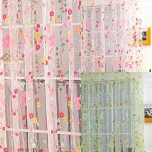 Curtain Sales Online Compare Prices On Designer Curtains Sale Online Shopping Buy Low