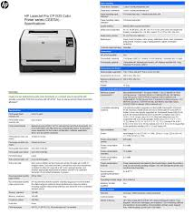 hp laserjet 1020 plus printer brochure best printer 2017